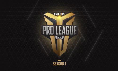 FREE FIRE PRO LEAGUE | Как зарегистрироваться на турнир…
